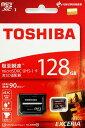 [TOSHIBA] 東芝 EXCERIA M302 読込最大90MB/s UHS-I U3対応 Class10 microSDHCカード 128GB THN-M302R1280A2 海外パッケージ