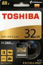 [TOSHIBA] 読込最大260MB/s 書込最大240MB/s! 東芝 EXCERIA PRO UHS-II Speed Class 3 対応 Class10 SDHCカード 32GB 海外パッケージ …