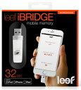 【Leef Technology】リファービッシュ iPhone/iPad/iPod用 USB2.0 Lightning フラッシュメモリー iBridge 32GB LIB000WW032AP ホワイト バルク品