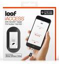 """【Leef Technology】バルク品特価!iPhone・iPad等でmicroSDが使えるLightning接続 microSDカードリーダー iACCESS""""(アイアクセス) LIACMWK000E1"""