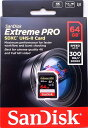 SANDISK サンディスク Extreme PRO SDXCカード 64GB UHS-II U3 読込最大:300MB/s 書込最大:260MB/s SDSDXPK-064G-GN4IN 海外パッケージ