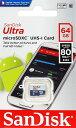 Sandiskサンディスク 読込速度80MB/s UHS-I対応 高速microSDXCカード 64GB SDSQUNS-064G-GN3MN 海外パッケージ