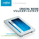 Crucial Micron製 内蔵SSD 2.5インチ BX300 120GB (3D MLC NAND /SATA 6Gbps) CT120BX300SSD1