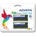 ADATA PC3L-12800 DDR3L-1600 4GB 2枚組 SODIMM ノートPC用 省電力 メモリーモジュール ADDS1600W4G11-2 永久保証