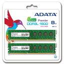 ADATA デスクトップPC用 増設メモリ PC3L-12800 DDR3L-1600(512x8) 4GBx2枚組 1.35V 低電圧 240pin ADDU1600W4G11-2 永久保証