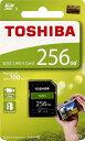 [TOSHIBA] 4Kビデオ録画にオススメ!東芝 EXCERIA PRO N203 UHS-I U1対応 SDXCカード 256GB THN-N203N2560A4