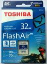 TOSHIBA 東芝 デジカメに挿したまま写真や動画の共有ができる!無線LAN搭載 Flash Air W-04 Wi-Fi SDHCカード 32GB Class10 THN-NW04W0320A6