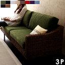 アジアン家具 ソファ 3P 3人掛け 三人掛け リゾート アバカ 夏 ナチュラル/ブラウン Carama カラマ arco