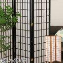 和風衝立 3連 高さ180cm jp-m180-3 jp-l180-3 こだま/ひかりハイタイプ パーテーション スクリーン 間仕切り ついたて つい立て オフィス家具 和家具 木製 天然木 おしゃれ 格子 障子 和風 洋風 和室 座敷 和モダン 折りたたみ ブラック ブラウン arco