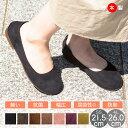 ショッピングフラット パンプス ぺたんこ スエード 調生地 パンプス 日本製 バレエシューズ フラット 痛くない 走れる 歩きやすい 疲れない ローヒール ラウンドトゥ レディース フラット バレエ 靴 4L 3L SS