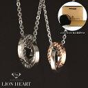 【LION HEART】ライオンハート ネックレス メンズ レディース 2連リングネックレスペア 2本セット 04N135SMS 04N135SL