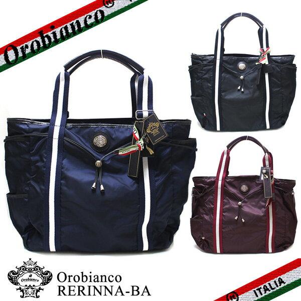 2015年秋冬入荷♪【OROBIANCO】オロビアンコ トートバッグ RERINNA-BA…...:arcole:10008289