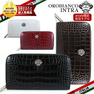 ARCOLE���������ǥ��OROBIANCO�ۥ���ӥ���Ĺ���ۥ饦��ɥե����ʡ�INTRA����ȥ饯�?Ĵ�쥶���֥�å����֥饦�󡦥ۥ磻�ȡ��ܥ�ɡ���󥭥����ޡڤ������б���SSpopular03mar13_mensfashion