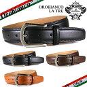 オロビアンコ ベルト メンズ Orobianco LA TRE ラ トレ ビジネス 紳士用 イタリア製 本革 レザー ブラック/ダークブラウン/ブラウン