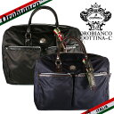 オロビアンコ ビジネスバッグ ブリーフケース Orobianco メンズ DOTTINA-C ドッティナ クロコ調レザー ナイロン NYLON/COCCOLINO LUCIDO ブラック/ブルー イタリア製