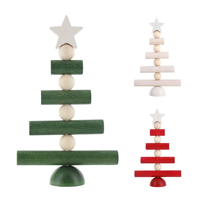 クリスマス 北欧 インテリア クリスマスツリー 【aarikka アアリッカ】 インテリア 木製置物