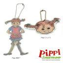 ショッピング北欧 Glimmis(グリミス) Pippi ピッピシリーズ 【送料無料(5コ以上メール便)】
