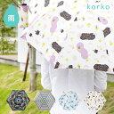 雨傘 北欧デザイン 折りたたみ軽量compact korko(コルコデザイン)コンパクトに持ち運びできる傘 収納バッグ付き
