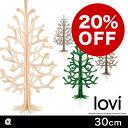 RoomClip商品情報 - 【SALE 20%OFF】【送料無料】Lovi(ロヴィ) クリスマスツリー Momi-no-ki 30cm / 北欧 クリスマスツリー 【送料無料 プレゼント】