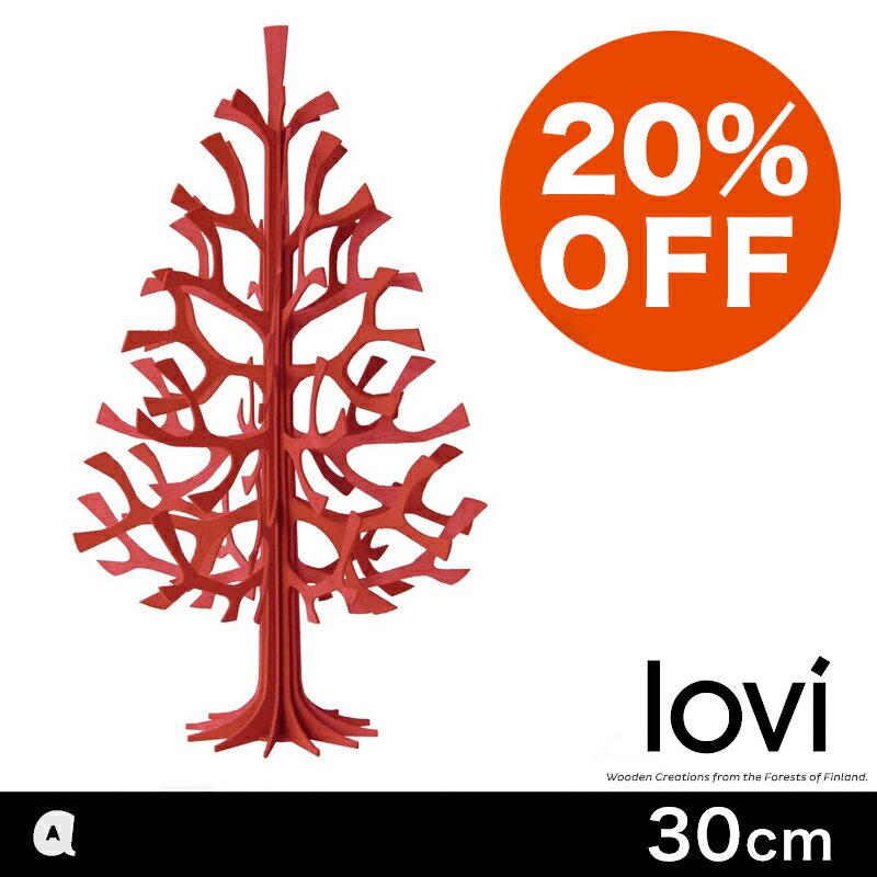 【SALE 20%OFF】Lovi(ロヴィ) クリスマスツリー Momi-no-ki 30cm ブライトレッド / 北欧 クリスマスツリー