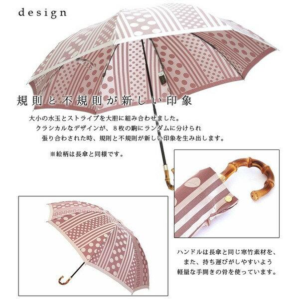 槙田商店 レディース 折りたたみ傘 kirie...の紹介画像2