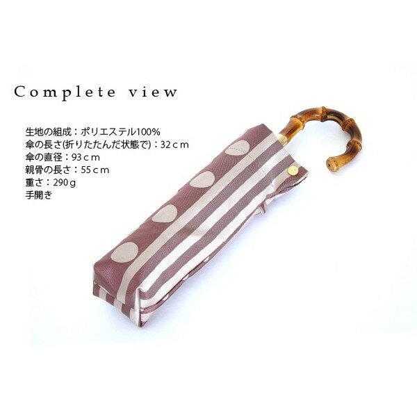 槙田商店 レディース 折りたたみ傘 kirie...の紹介画像3