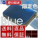 【クーポンあり】m+ m+ zonzo ゾンゾ blue 当...