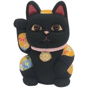 【クーポンあり】柿沼東光 招き猫 小 風水 黒 | 伝統