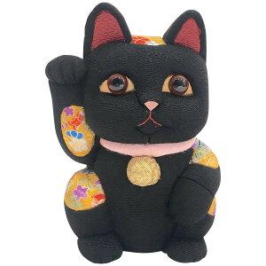 【クーポンあり】柿沼東光 招き猫 大 風水 黒 | 伝統