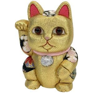 【クーポンあり】柿沼東光 招き猫 小 風水 金 | 伝統