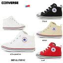 Converse 12.0cm-15.0cm ベビー オールスター N Z オプティカルホワイト ブラック ホワイト レッド コンバース BABY ALL STAR NZ ベビー キッズ 子供靴 スニーカー 靴