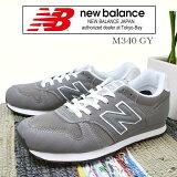 ニューバランス あす楽対応 M340 2E GY グレー 25.5 26 26.5 27 27.5 28cm メンズサイズ (ユニセックス) New Balance ランニング カジュアル スニーカー シューズ 靴