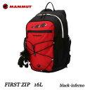 MAMMUT 2510-01542-0575 First Zip 16L black-inferno バックパック 子ども用 リュック サック マムート フィルスト ジップ 16L 2510-0..