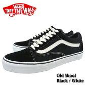 バンズ あす楽対応 送料無料  オールドスクール ジャズ ブラック/ホワイト Vans Old Skool Jazz Black /White VN-0D3HY28 モノトーン スニーカー