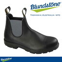 ブランドストーン ブラック/グレー スムースレザBlundstone BS577 Black/Greyブランドストーン ブラック/グレー スムースレザーサイドゴア ブーツ サイドゴアブーツユニセックス レディーズ ウィメンズ メンズ