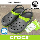 クロックス デュエット マックス クロッグ crocs duet max clog 201398 (0A1)graphite/volt green サンダル 軽量 クロッグ レディース ウィメンズ メンズ ユニセックス