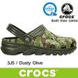 クロックス デュエット マックス カモ クロッグ CROCS duet max camo clog 202648 (3J5)Dusty Olive サンダル 軽量 クロッグ レディース ウィメンズ メンズ ユニセックス