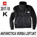 ザ ノースフェイス 2017-18年最新モデル アンタークティカ バーサ ロフト ジャケット ブラック 南極と名前につくくらい高い保温性を持つフリースジャケット The North Face ANTARCTICA VERSA LOFT Jacket NA61710 (K) BLACK