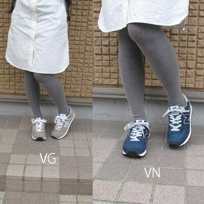 ニューバランスあす楽対応ML574DVNVG25.5-28.0CMメンズサイズ(ユニセックス)NewBalanceLifestylenbランニングカジュアルスニーカーシューズ靴あす楽対応