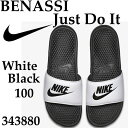 ナイキ あす楽対応 26-30cm ベナッシ Just Do It ホワイト 343880 100 NIKE BENASSI Just Do It white/black アフタープレー、ロッカールームでの使用に最適な軽量サンダル メンズ サンダル (100)ホワイト/ブラック/ブラック