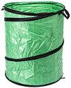 MIKI LOCOS お庭のおそうじ袋 伸縮収納 スプリングバッグ(M-19