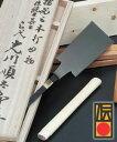 【伝統工芸品】三代目光川順太郎作 両刃鋸320mm