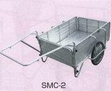 昭和ブリッジオールアルミ製折りたたみ式リヤカー『マルチキャリーSMC-2』 (SMC-2)