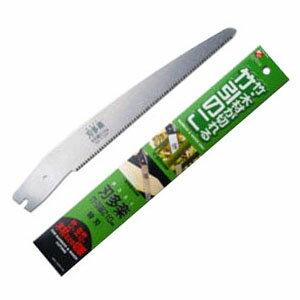 石鋸工業 刃多楽 竹引鋸 210mm サヤ付 替刃 INK-0368