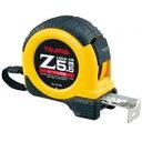 タジマ Zロック-25 5.5m(メートル目盛) ZL25-55CB