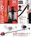 ARDEX TODOQU〜(ト・ド・ク〜) ハイパー 20L 業務用掃除機 乾湿両用バキュームクリーナー HVC-HI20L