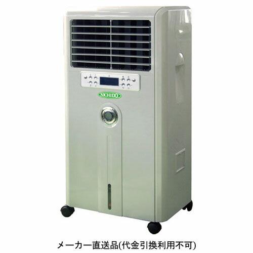 日動 中型冷風機(50/60Hz兼用)AC100V CF-280N 【生きているような】