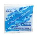 クールインパック ソフトタイプ CS-200 125×140×15 ※取寄品 アステージ 620722