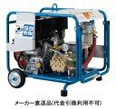 ツルミポンプ セルスタータ搭載 高圧洗浄機 13.6L/min