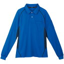 コーコス 長袖ポロシャツ ブルー 3L ※取寄品 MX-708